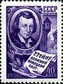 Stamp of USSR 1947.jpg