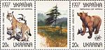 Stamp of Ukraine s196-97 (Michel).jpg
