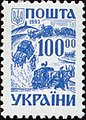 Stamp of Ukraine s46.jpg