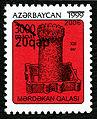Stamps of Azerbaijan, 2006-730.jpg