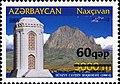 Stamps of Azerbaijan, 2007-782.jpg
