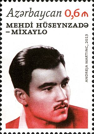 Mehdi Huseynzade - Stamp of Azerbaijan, 2013