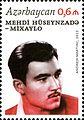Stamps of Azerbaijan, 2013-1130.jpg