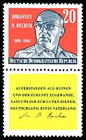 Stamps of Germany (DDR) 1959, MiNr 0732.jpg