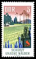Stamps of Germany (DDR) 1969, MiNr 1462.jpg