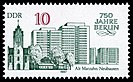 Stamps of Germany (DDR) 1987, MiNr 3076.jpg