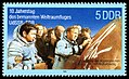 Stamps of Germany (DDR) 1988, MiNr 3170.jpg