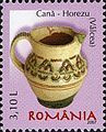 Stamps of Romania, 2007-092.jpg