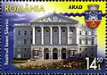 Stamps of Romania, 2014-05.jpg