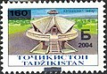 Stamps of Tajikistan, 002-04.jpg