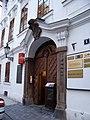 Staré Město, Husova 5, portál.jpg
