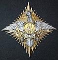 Star of the Order of Carol I. 3.jpg