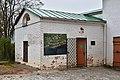 StarayaLadoga UspenskyMon Chapel 002 4970.jpg