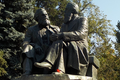 Statues of Karl Marx (1818-1883) and Friedrich Engels.png
