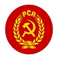 Stema PCR 1921-1989.jpg