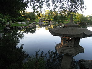 Jackson Park (Chicago) - Osaka Garden on Wooded Island
