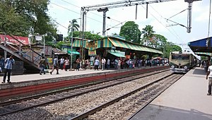 Subhashgram Railway Station.jpg