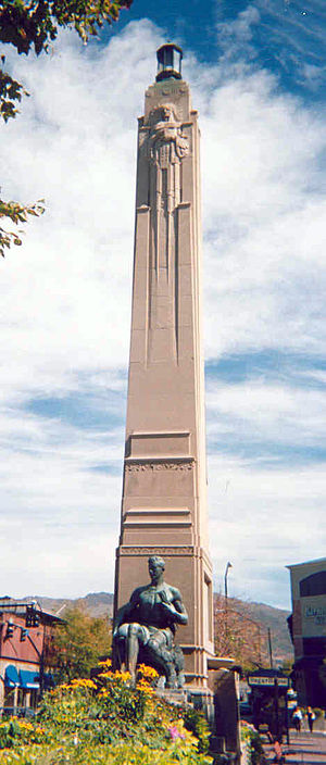 Sugar House, Salt Lake City - Obelisk in the center of Sugar House
