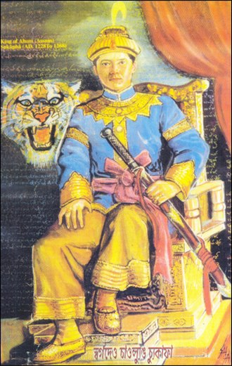 Assam - First Ahom king Sworgodeu Chao-lung Siu-ka-phaa (Sukaphaa).