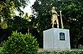 Sultan Dipatuan Kudarat - Cotabato City.jpg