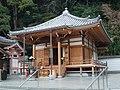 Sumadera Daishido 02.jpg