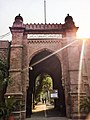 Sunlight through the gate of National College of Arts, Lahore.jpg