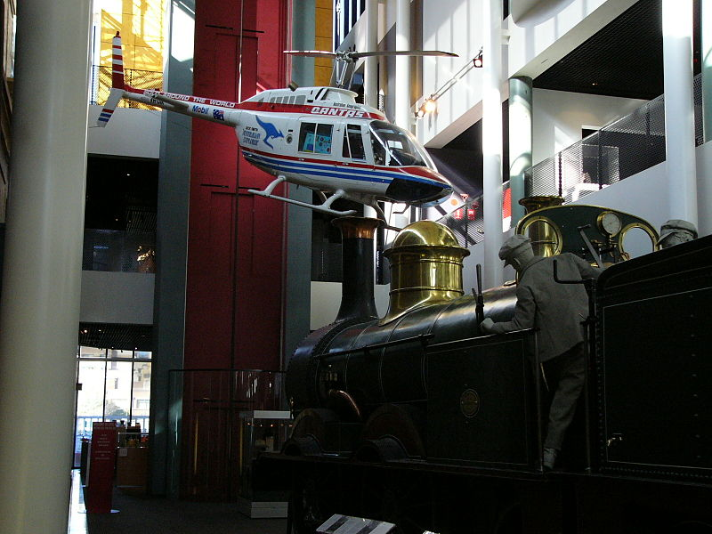 File:Sydney PowerHouse Museum 01.JPG