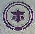 Symbol-of-matsumoto-city.JPG