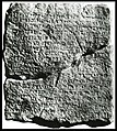 Tablet with Cuneiform Writing.jpg
