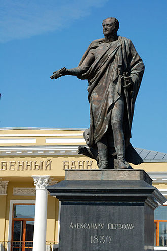 Alexander I Statue in Taganrog - Monument to Alexander I. Photo taken in 2007.