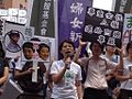 Taipei Women's Rescue Foundation 2013-9 (1).jpg