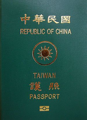 "Taiwanese people - A passport issued by the Republic of China, with the word ""Taiwan"" in Latin script on the cover, but without the corresponding Han characters."