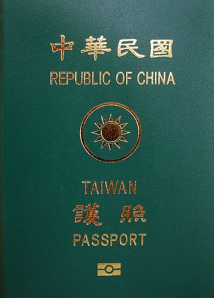 File:Taiwan ROC Passport.jpg