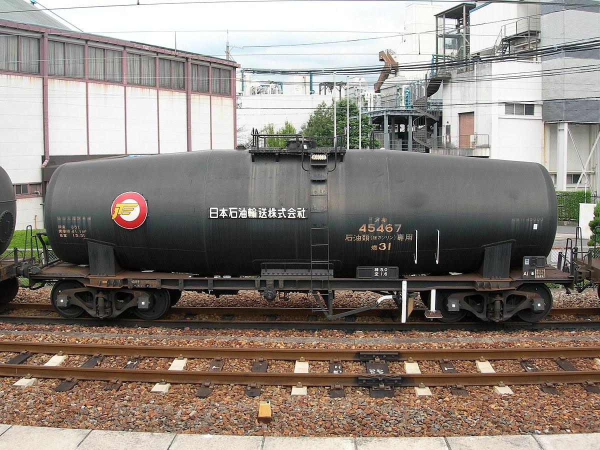 1200px-Taki_45467_in_Ishiyama_DSCN0453_20050914.JPG