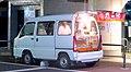 Takoyakivan-tokyoarea-may14-2015.jpg