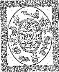 تاریخچه تقویم