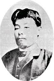 末広鉄腸 - ウィキペディアより引用