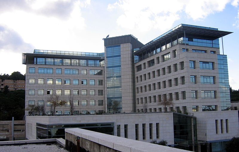 File:Technion Computer Science Faculty 2.jpg