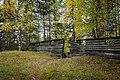 Tenholan linnavuori, Hattula, Finland (48934888686).jpg