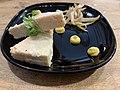 Terrine aux deux poissons sauce curry au restaurant La Cocagne (Lyon).jpg