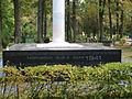 Terroriohvrite ühishaud, Tartu pauluse kalmistu 2.JPG