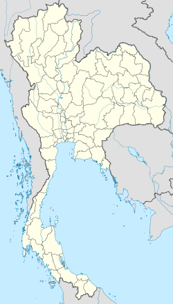 List of cities in Thailand is located in Thailand