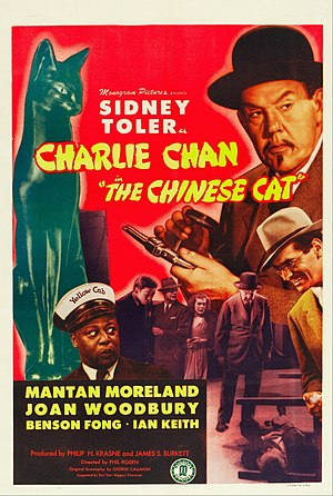 The Chinese Cat - Image: The Chinese Cat Film Poster