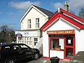 The Chinese Take Away, Pentraeth - geograph.org.uk - 389485.jpg