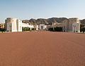 The Colonnade (8725761785).jpg