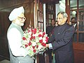 The Governor of Maharashtra, Shri S.M. Krishna calls on the Prime Minister, Dr. Manmohan Singh in New Delhi on December 8, 2004.jpg