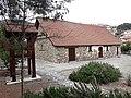 The Holy Temple of Virgin Mary the Catholic at Pelendri 02.jpg