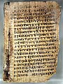 The Life of Shenoute, Sahidic Coptic script, papyrus, 6th-7th century CE. From Egypt. British Museum.jpg