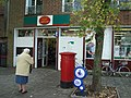The Post Office, Lymington ... (4055863484).jpg