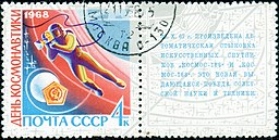 The Soviet Union 1968 CPA 3621 stamp with label for 3622 (Leonov Filming in Space and Fragment of Emblem Dropped on Moon by 'Luna 2') cancelled.jpg